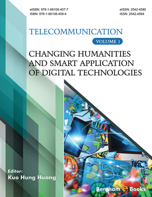 Changing Humanities and Smart Application of Digital Technologies