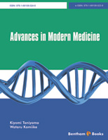 Bentham ebook::Advances in Modern Medicine