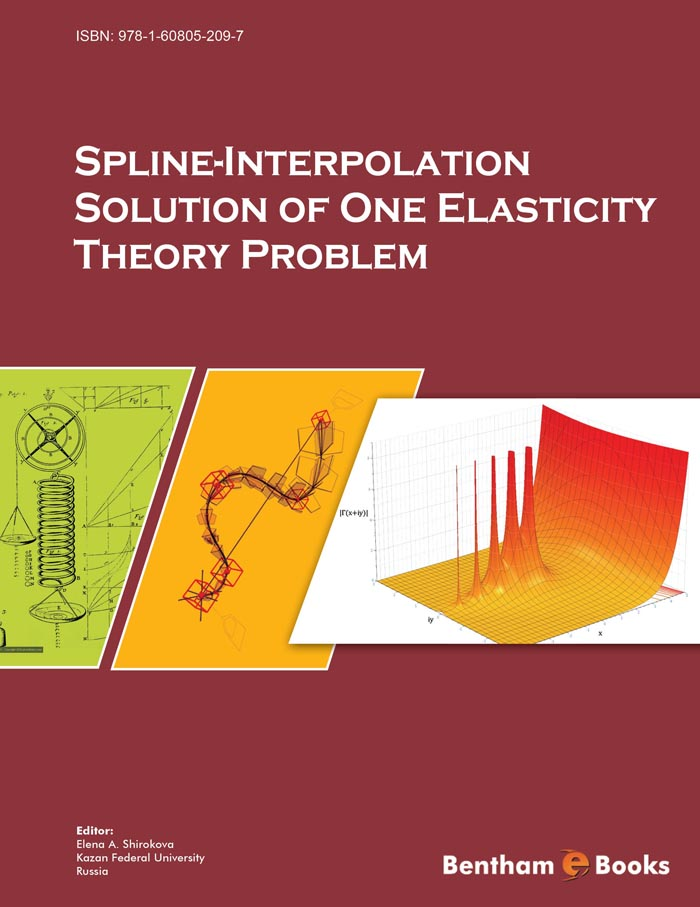 Spline-Interpolation Solution of One Elasticity Theory Problem